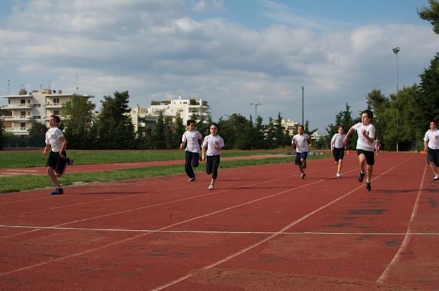 Οργανωμένες Αθλητικές Δραστηριότητες