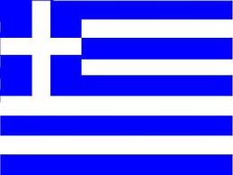 A tribute to Greece!